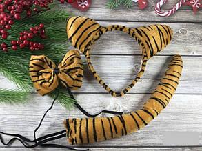 Набор карнавальный Тигренка 3в1, комплект Тигр