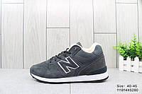 Мужские зимние кроссовки New Balance 696 (с мехом)