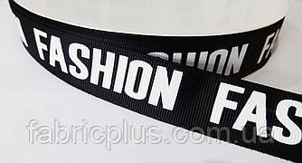 Лента репсовая  25 мм FASHION черная