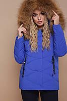 Куртка стильная зимняя 18-129