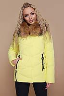 Трендовая качественная зимняя куртка 18-129