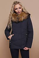Стильная зимняя женская куртка 18-129