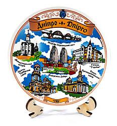 Тарілка керамічна Дніпро (19 см)