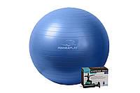 М'яч гімнастичний PowerPlay 4001 Блакитний (65 см.) [+ насос], фото 1