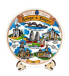 Тарілка керамічна Дніпро (12 см)