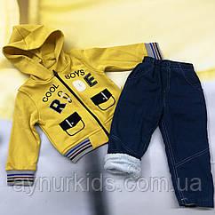 Теплый комплект: джинсы и кофта для мальчика 1-2-3-4 года ОПТОМ