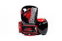 Боксерські рукавиці PowerPlay 3007 Чорні PU карбон