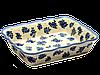 Керамическая форма для выпечки и запекания прямоугольная с волнистым краем 25 х 20 Чернички