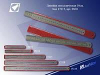 Лінійка металева 15см уп12