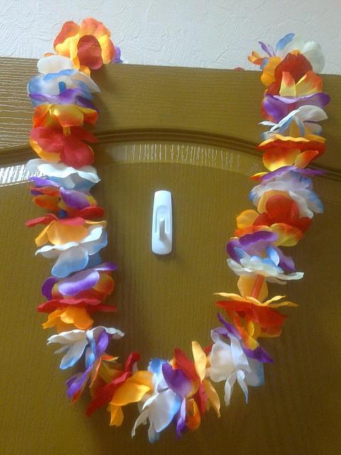 Юбка на стол для гавайской вечеринки