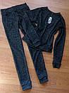 Демисезонный спортивный костюм женский ангора софт на весну весенний Л-ка черный, фото 3