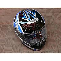 """Шлем """"Мустанг""""  черный с синим маленький размер"""