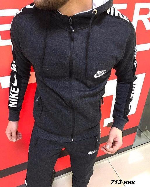 9afe175d Мужской утепленный спортивный костюм Nike (3 цвета в наличии ...
