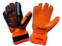 Перчатки Вратарские Reusch pro M1 (оранжево-черные) replica