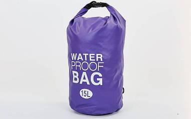 Водонепроникний гермомешок з плечовим ременем Waterproof Bag 15л фіолетовий TY-6878-15
