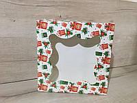 Коробка для кексов + окно на 9 шт  260х260х90 подарки