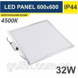 Светодиодный светильник - панель, 32Вт (нейтральный белый)