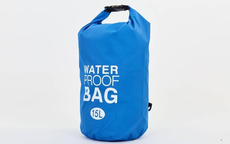 Водонепроницаемый гермомешок с плечевым ремнем Waterproof Bag blue 15л  TY-6878-15