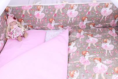 Тонкие бортики защита в кроватку балеринки
