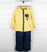 Комплект для девочки зимний Соyz, фото 1
