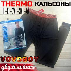 Мужские термо кальсоны подштанники двухслойные  Vovoboy чёрные ростовка (L-XL-2XL-3XL-4XL)  МТ-1471