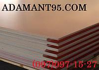Стеклотекстолит фольгированный СФ-135, FR-4, листы, толщина 0.1-3.0 мм, размер 1041х1244 мм.