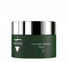 Cannabis Sleeping Mask - Активная маска для сухой кожи и с атопическим дерматитом, 50 мл