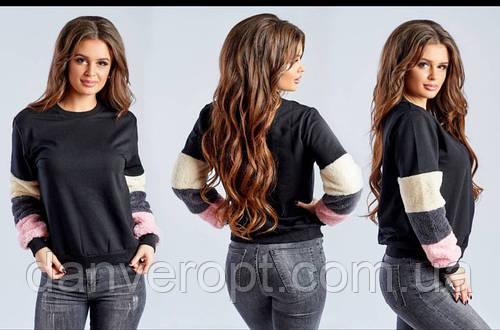 Свитшот женский стильный модный с мехом размер S-L, купить оптом со склада  7км Одесса 8a67d045794