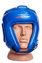 Боксерські шоломи