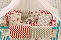 Бортики в кроватку — комплект для новорождённых «Сердечки»