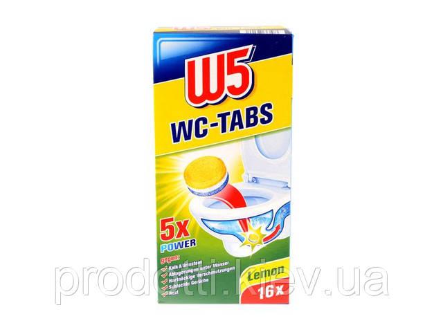 Таблетки в бачок W5