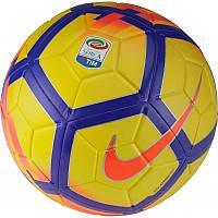 Детский футбольный мяч Nike Strike 2018 Serie A HI-VIS SC3152-707