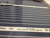 Готовый комплект пленки RexVa (повышенной мощности), размером 0,5 х 1, фото 1