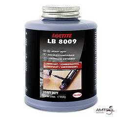Смазка противозадирная высокой чистоты 454 гр. - Loctite LB 8009