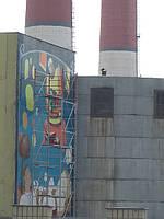 """Базовый блок Вышка-тура (2х1,2м) """"Вектор"""" - 1,6 м (0+1), Украина, фото 4"""