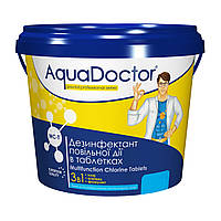 AquaDoctor MC-T (1 кг). Комбинированное средство 3 в 1. Химия для бассейна