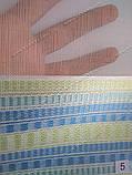 Ролета День-Ночь Рио голубой/салатовый, фото 2