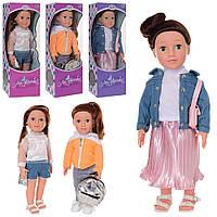 Кукла M 3955-56-58 UA (9шт) 48см, муз,звук(укр),песня,стих, бат(таб), в кор-ке,50-18-12,5см