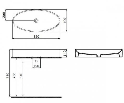 Умывальник BOCCHI CORTINA  85 см 1014-001-0125 раковина, фото 2