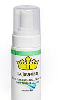 Пена для жирной,комбинированной кожи (Foam for combination and problem skin), 150 мл