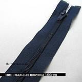 Молнии спиральные №5 (50см) 5шт 1550-786 темно-синий