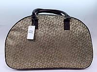 Текстильная сумка в дорогу 48*31*20 женская Бежевая