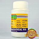 Н-91 таблетки (IPC) - премиум аюрведа, фото 3