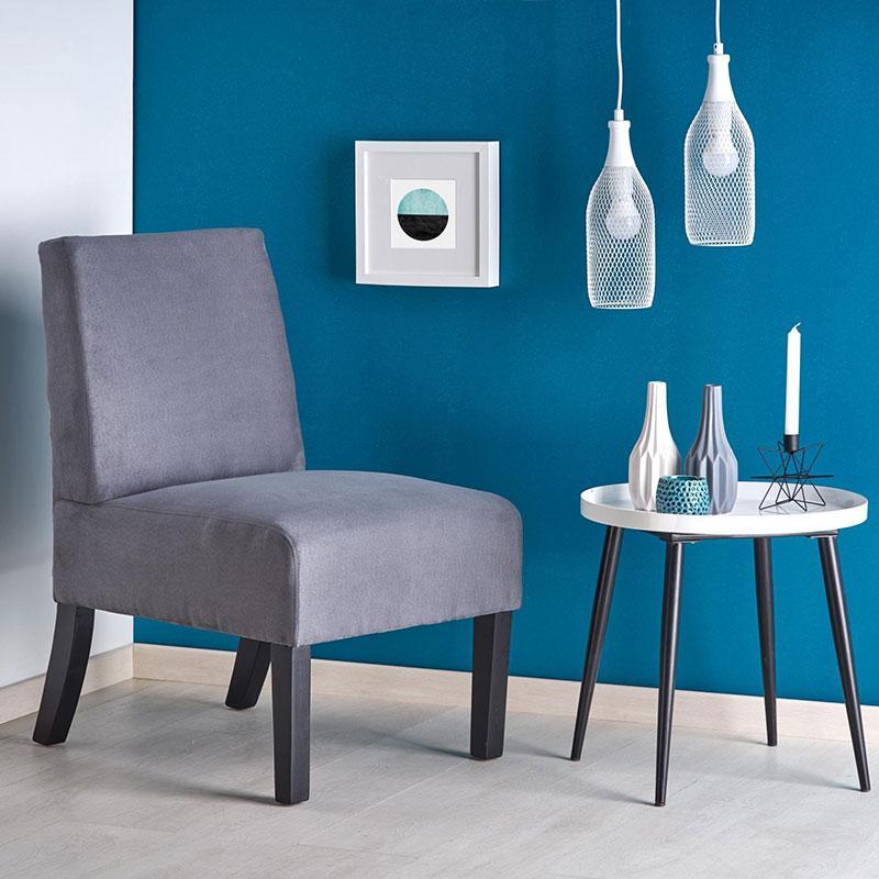 Кресло для отдыха Halmar FIDO