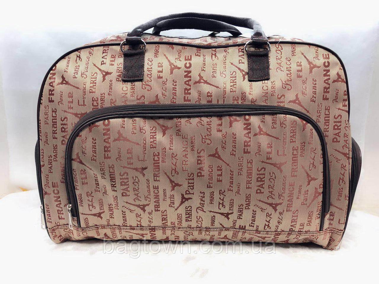 4e5c1eb322bc Дорожная сумка унисекс текстильная, цена 330 грн., купить в Одессе —  Prom.ua (ID#821867599)