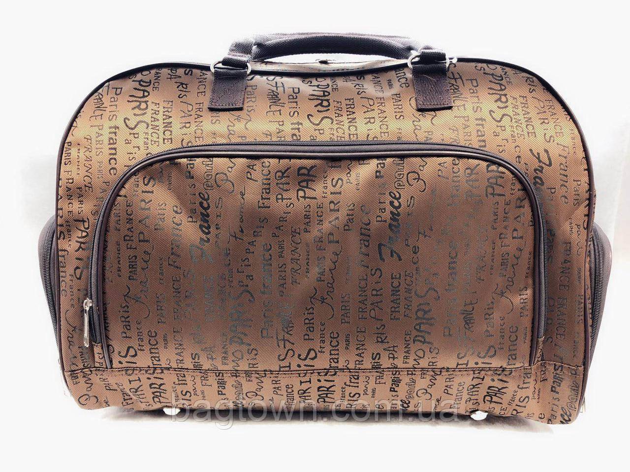 2e9e572a8df3 Дорожная сумка унисекс текстильная, цена 330 грн., купить в Одессе —  Prom.ua (ID#821867604)