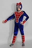 Купить костюм человек паук мальчику р. 30-32,34-36