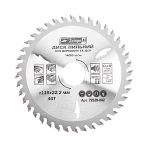 Пильный диск Дніпро-М 115 22.2 40Т, фото 2