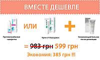 Акция!!! Вместе дешевле! Spirularin Nagel Serum или Spirularin VS + Успокаивающий бальзам после депиляции!