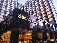 Промышленный утилизатор пищевых отходов EcoVim установили еще в одной гостинице – это Shangri La Hotel в Абу-Даби.